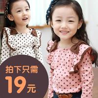 2014 autumn bow girls clothing baby child long-sleeve T-shirt tx-0721 basic shirt