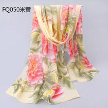 2014 peones spring and autumn silk scarf women's chiffon scarf summer sun cape