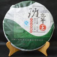 [GRANDNESS] PROMOTIONS !! 2008 yr LAO BAN ZHANG Old Tree Yunnan Menghai Pu erh Tea Puer Ripe 357g cake Raw Shen Pu'er Pu-Erh Tea