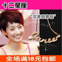 4061 short design necklace female chain all-match letter constellation pendant small accessories fresh brief