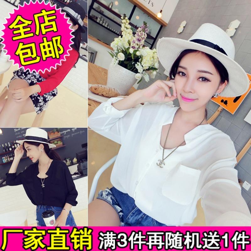 Pequeno moda grandes bolsos das mulheres longo luva chiffon camisa perspectivity protetor solar com decote em v soltas plus size ol shirt novo(China (Mainland))