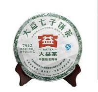 Pu'Er Tea 357g Menghai dayi 7542  puer tea cake Chinese yunnan puer tea health care puer puerh the pu erh tea