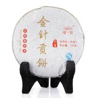 100g pu'er pu er tea lily cake pu erh ripe shu tea seven cake tea china yunnan shouyixuan brand slimming tribute gong cha free