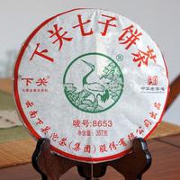 [GRANDNESS] YUNNAN CHI TSE BEENG CHA 8653 * 2013 yr XiaGuan Tuocha Pu'er Puer Puerh Tea Raw Sheng Shen Cake Tea 357g