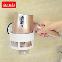 Universal blow dryer hair dryer rack bathroom wall hairdryer holder hairdryer bracket support  bathroom accessory free dropping