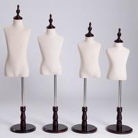 Children half-length cloth children torso + Round base Dress Form