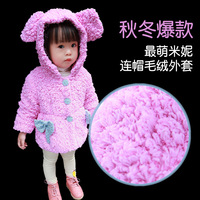 2014 new flower girls pink outerwear children's coat kids jacket cute outwear autumn fleece trench with bow cute tops for girl