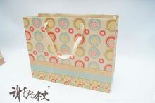 Matt Laminated Gift Paper Bag with Ribbon(China (Mainland))