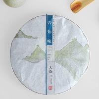 [GRANDNESS] Pu Zhi Wei * 2014 1401 Classic Menghai TAETEA DAYI Pu Erh Puer Pu Er Sheng Raw Tea ,100% Genuine Certified 357g cake