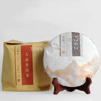 [GRANDNESS] 2014 Yunnan Menghai Dayi 7262 1401 Chi Tse Beeng Ripe Shu Puer Pu Erh Pu Er Tea,100% Genuine Quality Certified 357g