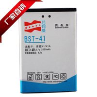 Free Shipping 10pcs/lot Battery BST-41 Battery / BST 41 Battery for Sony Ericsson A8i/M1i/X1/X2/X2i/X10/X10i Battery