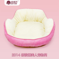 New design sweety style  cute dog beds warm soft pet bed free shippping pink and blue size L