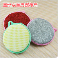 Free shipping Circle double faced bowl wash towel bowl plate clean towel