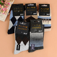 Rabbit wool socks for men Man's warm winter business socks/with thick winter socks