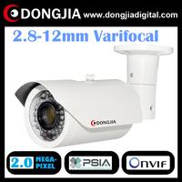 QA-IP8808TRV 2.8-12mm varifocal lens with audio Sony IMX222 Onvif PSIA P2P onvif cctv ip camera