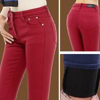 1069 plus size female trousers 2014 autumn and winter fleece velvet thickening elastic slim jeans legging ladies pencil pants