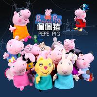 "7""  Pepe peppa pig peppa Pig Plush Doll Baby Love Gift,17 styles"