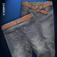 Guangzhou Xintang manufacturers, accusing Korean version of casual men's trousers Free Agent Korean Slim a generation of fat