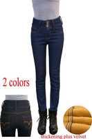 Winter High waist women fleece skinny jeans thickening plus velvet pencil pants keep warm denim trousers 2014 free shipping!