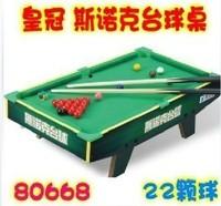 Genuine Crown billiard table, children table tennis snooker billiards 80,668 toys
