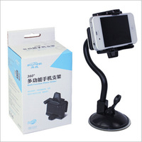 Car with a rotary instrument panel multifunction mobile phone holder suction cup holder upgraded version of mobile navigation