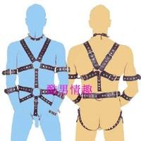 Men sexy underwear sexy underwear male Siamese leather bondage open file suit costume SM temptation