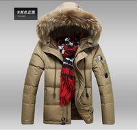 brand 2014 winter luxury large fur collar men's short design thick warm hooded 90% white duck down jacket parkas coat outerwear