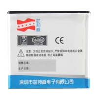 Free Shipping 2200mAh EP500 Battery for Sony Ericsson W8 WT18i ST15i E15i E16i U 5i U8i X7 X7 mini X8 Battery