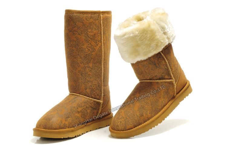 botas emu
