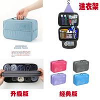 Travel wash bag travel set cosmetic bag large capacity portable travel products male storage bag