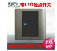 An open wall switch socket style brown double control panel LED the click of a switch
