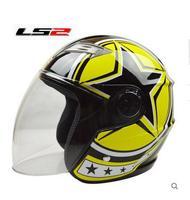 Motorcycle helmet LS2 helmet half helmet helmet of warm winter