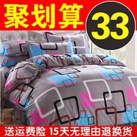 Piece bedding set cotton 100% cotton duvet cover 3d bedrug piece set sanded home textile bedding