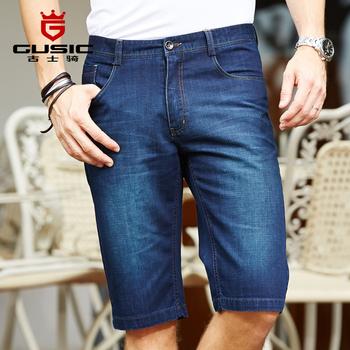 Бренд Gusic джинсы короткие мужские шорты бизнес свободного покроя брюки шорты мешковатые джинсы синий FifthTrousers мужской одежды 1288
