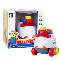 Free shipping Fun retractable egg car yakuchinone friction car toy car 120 - 2