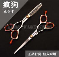 6.0 inch professional salon products shaving tesoura de cabeleireiro profissional hair scissors styling tools 101701
