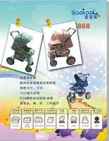 868# baby stroller