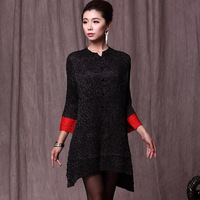 13 quinquagenarian women's loose cardigan fashion mother clothing dinner trench ultra long plus size