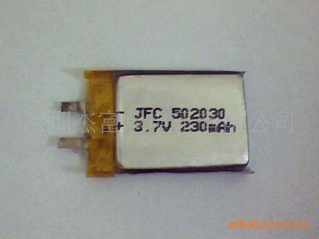 052030/200MAH, 502030 Nightlight battery(China (Mainland))