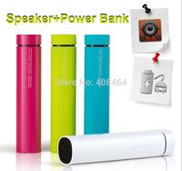 2 in 1 multifunction Mini Speraker with Power Bank 4000mah Free Shipping