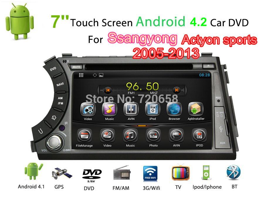 Автомобильный DVD плеер Kaichuang 4.2 DVD GPS Ssangyong Actyon 2005/withGPS cpu1.6ghz /ram1gb/, Wifi джой dvd