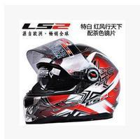 Motorcycle helmet LS2 helmet full face helmet winter sports car helmet FF396