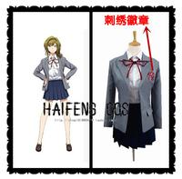 Japan Anime Gekkan Shoujo Nozaki-kun YUZUKI SEO Cosplay Costume Outfit