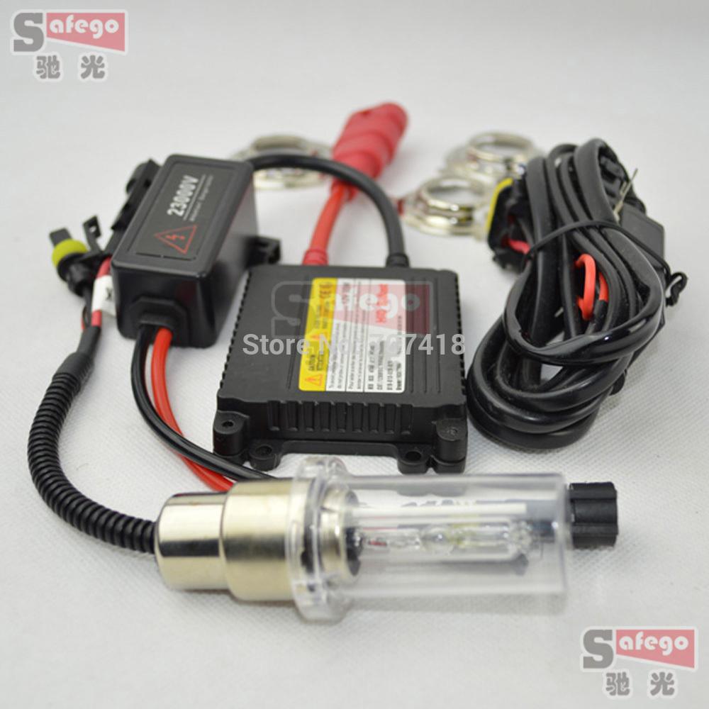 Источник света для авто Safego h6 h6 /h6 12V 35W пороги l t w h6 h6 h6 h6 coupe