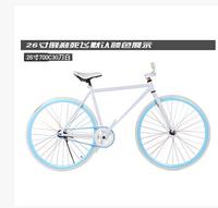Men and Women fixed gear bike