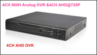 Economical 4CH AHD-DVR Hi3521 CPU Embedded support 4CH 960H analog video or 4 CH AHD 720P HD Video Access AS-AHD04T-M