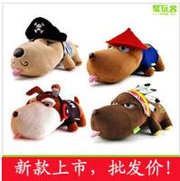 Car Decoration Accessories Medium-large Dog 35CM Car Cartoon Odor Charcoal Bag Cartoon Bamboo Doll Car Package Free Shipping