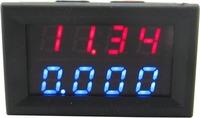 """red+blue dual 0.28 """" LED 4 bits 2in1 0-33.00V / 0-3.000A digital voltmeter ammeter volt amp panel meter voltage current monitor"""