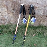 Top Quality Urltra Light 245g  7075 aluminum Alloy external lock Telescopic walking stick Antishock Hiking Climbing alpenstock