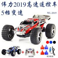 wltoys 2019 rc car 6ch truck toy children car Remote Controll Car  Super car radio car wl 2019